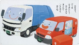 ごんちゃんP8-9スキャン