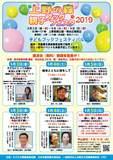 ueno2019-0325web