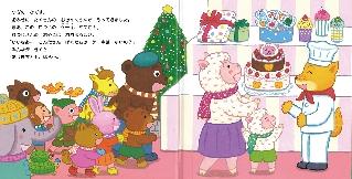 中面cake_P18-19