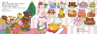 中面cake_P18-20-21