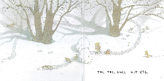 とっくんトラックP22-23